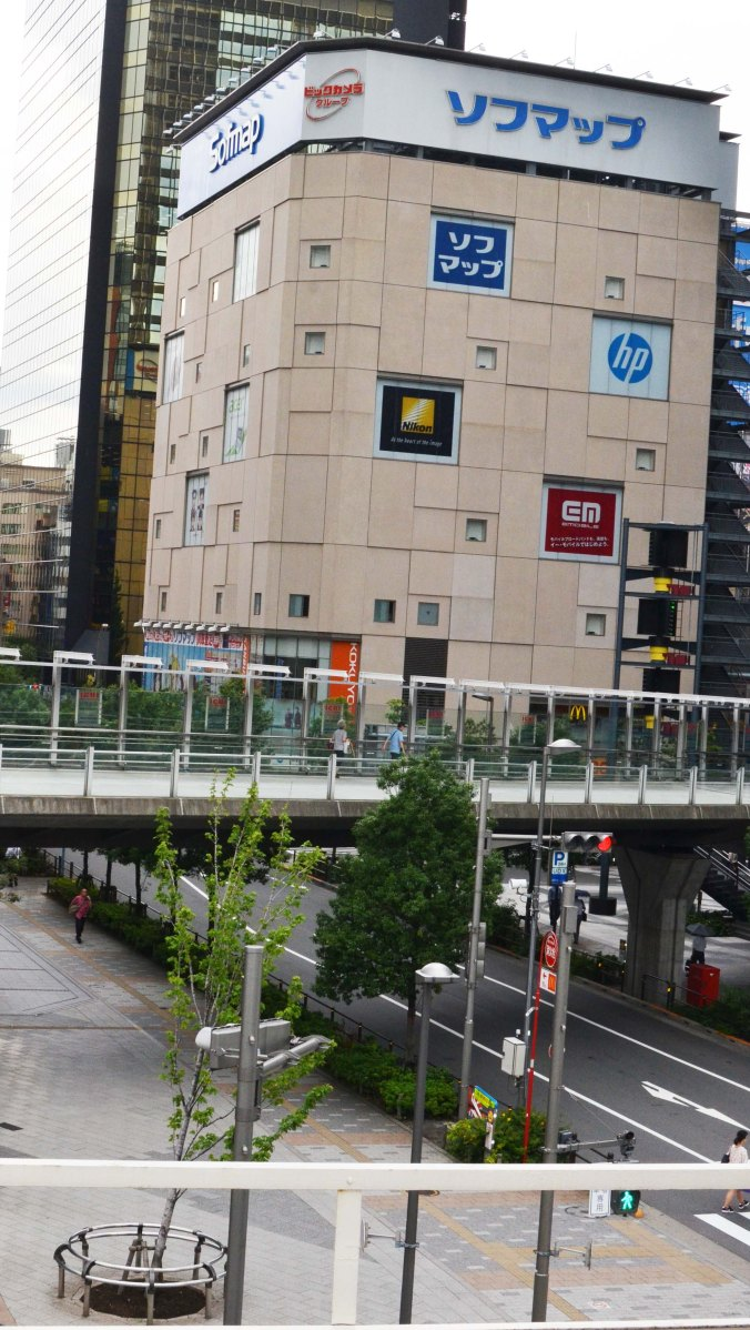 View from Akihabara Station