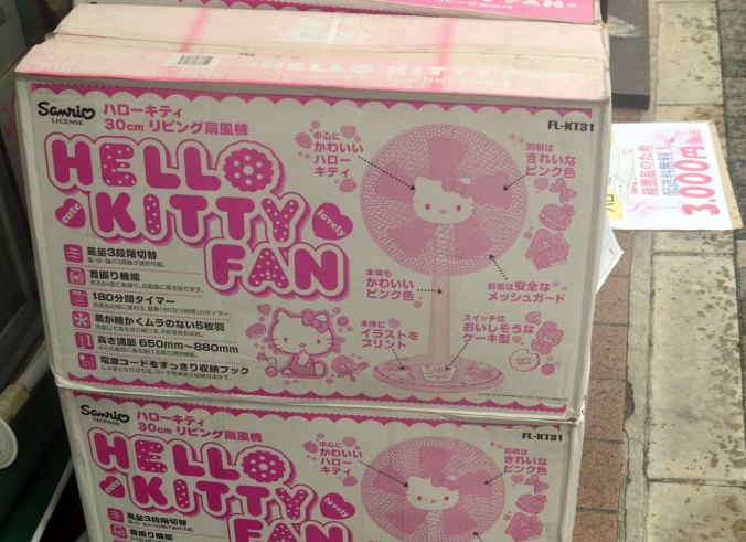 About USD $30 for a Hello Kitty fan.